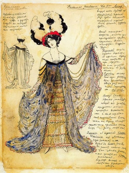 Léon Bakst, Costume Design for Hullo, Tango, 1914