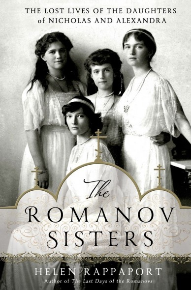 an introduction to the life of nicholas romanov